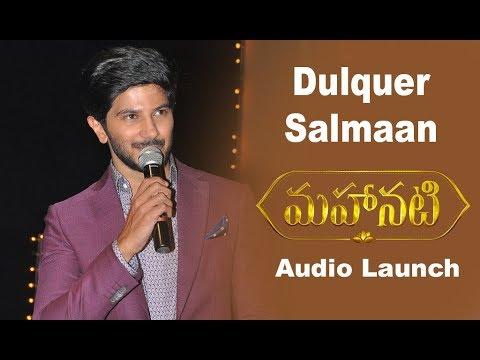 Dulquer Salmaan About Mahanati Savitri