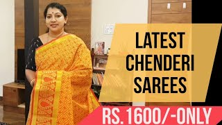 LATEST CHENDERI SAREES COLLECTION RS.1600/-ONLY ||#gayathrireddy#chenderi#pattu#sarees#designer#2020