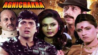 Agnichakra    Full Movie   Govinda   Naseeruddin Shah   Dimple Kapadia   Hindi Action Movie