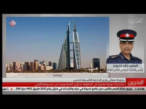 مداخلة هاتفية للعقيد خالد الخياط رئيس الأتحاد الرياضي للأمن العام 23/3/2019
