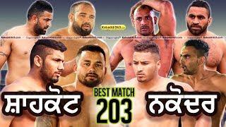 #203 Best Match Shahkot V/S Nakodar 🌑 Mohem (Jalandhar) Kabaddi Tournament