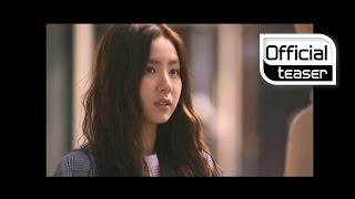 [Teaser 2] 로꼬, 유주(여자친구) _ 우연히 봄 (로꼬 ver.) (Girl Who Sees Smell(냄새를 보는 소녀) OST Part.2)