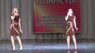 Попова Настя Таранова Настя Две половинки