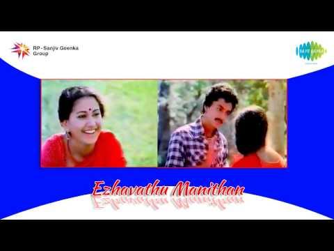 Ezhavathu Manithan