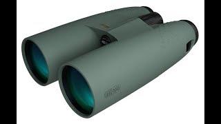 Meopta MeoStar B1 15x56 Binocular Review