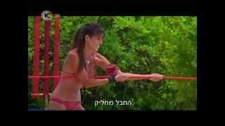 Survivor Israel VIP S06E05 [w/eng sub]