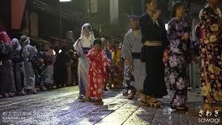 4K 郡上徹夜踊り2017 「さわぎ・2日目」Sawagi, Gujo Odori