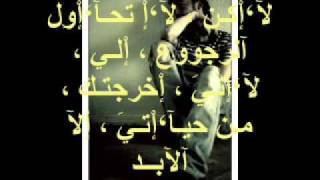 تحميل و استماع مصطفى كامل رجعت للي خانها MP3