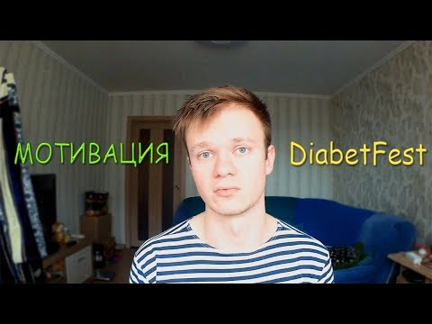 Салаты для диабетиков фасоль