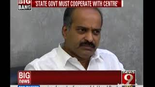 PC Mohan stresses on the importance about suburban railway in bangalore