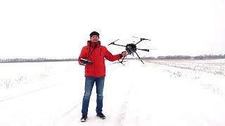Quadcopter 3000$ - very TERRIBLE to run - Walkera QR X800
