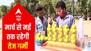 Summer of 2021 to be scorching hot | India Chahta Hai