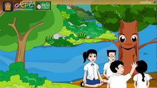 สื่อการเรียนการสอน เครื่องหมายวรรคตอน ป.6 ภาษาไทย