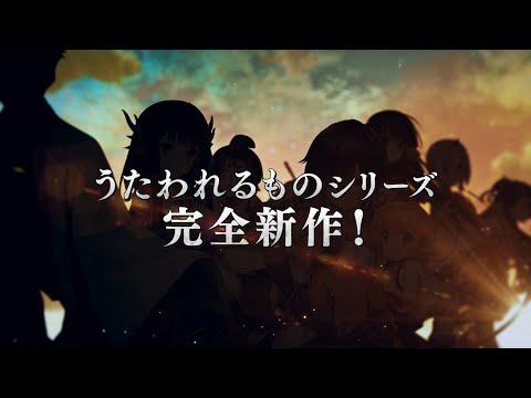 手游《受讚頌者 Lost Flag》全新宣傳片