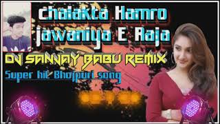 dj sanjay 2018 song - Free Online Videos Best Movies TV shows