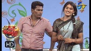 Chammak Chandra Performance   Extra Jabardasth   13th April 2018     ETV Telugu