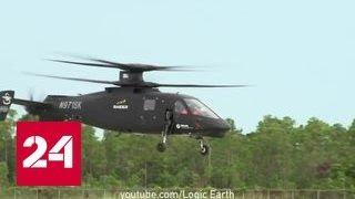 Высокоскоростной вертолет США за 200 миллионов оказался медлительным