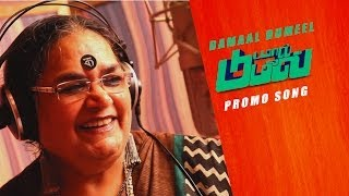 Damaal Dumeel - Promo Song ft. Usha Uthup