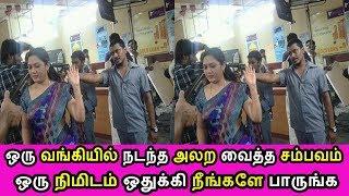 இப்படி ஒரு சம்பவத்தை நீங்கள் எங்கயாவது பார்த்தது உண்டா இந்த வீடியோ பாருங்க  Tamil Cinema News