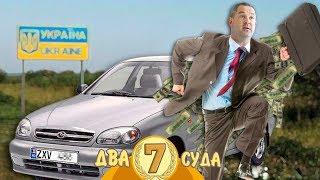 """Як втік """"кєнт"""" Гройсмана, фіскальна бацила України! Шоу """"Два Суда"""" 7 серія"""