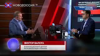 Лента Новостей 14 августа 2018 года