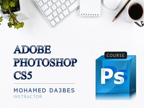 Adobe Photoshop online CS5   Course 2019   001