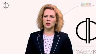Бизнес-план: Мастерская подарков. Екатерина Власова