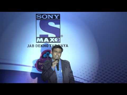 Sony Max 2- Anchor Mentore - Family No.1
