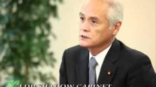 山本公一SC国土交通大臣メッセージ2010.10.13