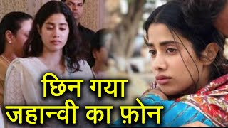 Jhanvi Kapoor is not ALLOWED to use her PHONE; Here's why | FilmiBeat