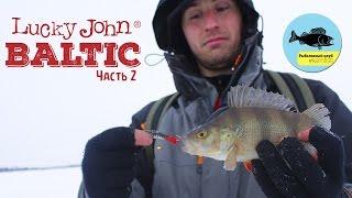 Балансир lucky john baltic 4 тройник 40 мм цвет 45h