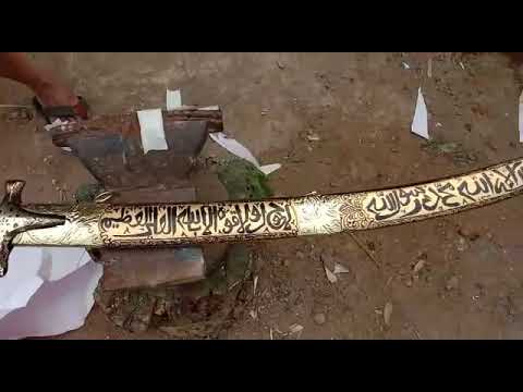 Arabian Sword (Syamsir Sword)