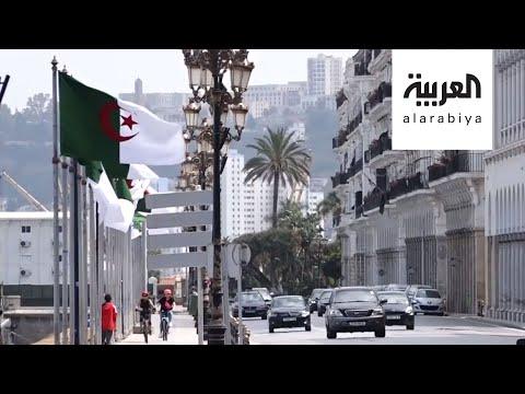 العرب اليوم - شاهد: الجزائر تمدد إجراءات الحجر 15 يومًا بالعاصمة ومعظم الولايات