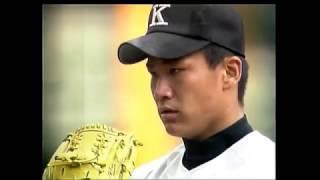 田中将大斎藤佑樹 両エースの対決 06夏甲子園決勝再試合