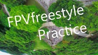 FPVfreestyle practice   ImpuruseRC APEX
