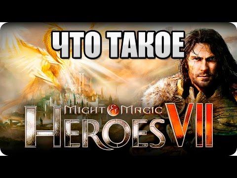 Скачать герои меча и магии 3 hd полное издание