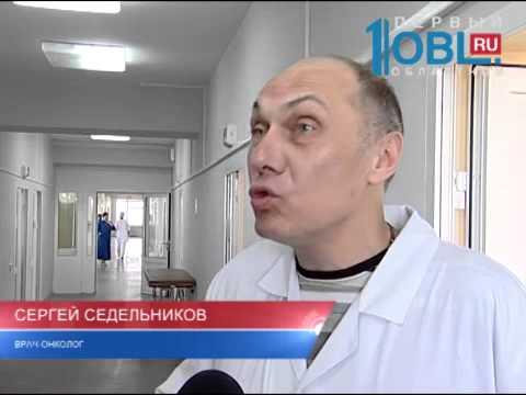 Эпидемиология и профилактика вирусного гепатита в с