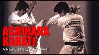 Хидеюки Ашихара и его стиль каратэ