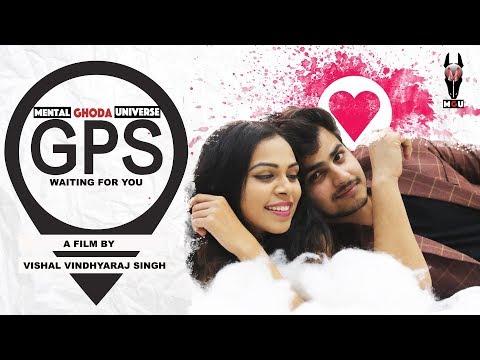 Short film (gps)