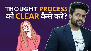 How to Think Clear?