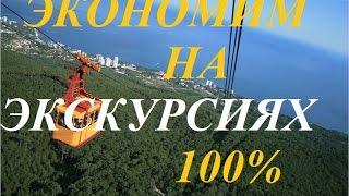 ЦЕНЫ на ЭКСКУРСИИ СОВЕТ от КРЫМЧАНКИ 2017