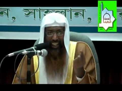 ইসলামি অর্থনীতির গুরুত্ত্ব Islami orthonitir gurutto 21 dvd