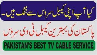 Pakistan's Best Cable TV Service, Nayatel Cable TV Channels Details