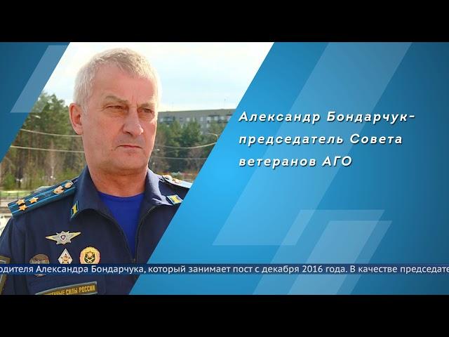 Александру Бондарчуку вновь доверили руководство