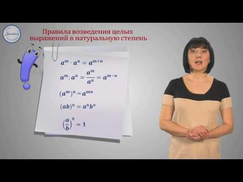 Умножение и деление алгебраических дробей. Возведение алгебраической дроби в степень