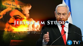 Israels Imminent Security Challenges – Jerusalem Studio 529