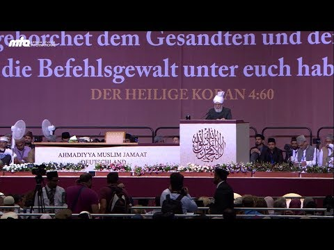 Guests Session Jalsa Germany 2017