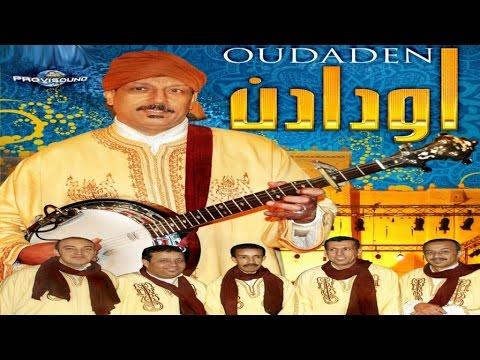 Oudaden a Ouarzazate Live 2009