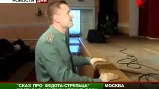комендантский полк.avi