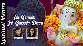 Lord Ganesh Aarti & Ganesh Bhajan ( Full Song ) - YouTube